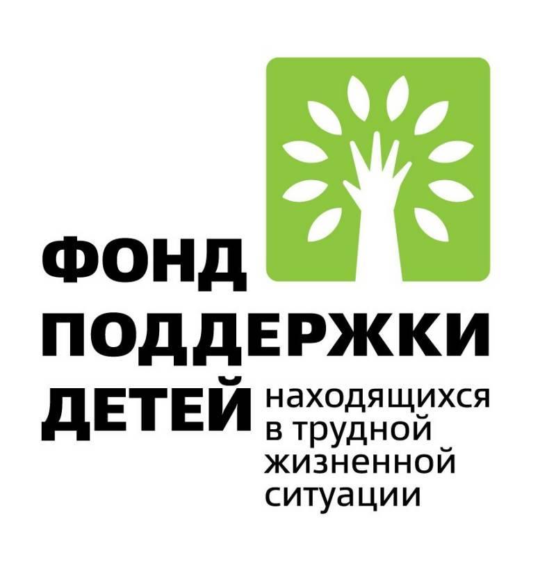 Кемеровский реабилитационный центр одержал победу грант на млн. руб.